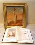 Икона Святой Алексий Человек Божий, 19 век. Акафист Св. Алексию Человеку Божьему photo 7
