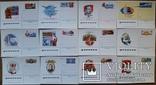 Листівки з оригінальною маркою 1977- 1991рр., 524шт., фото №8