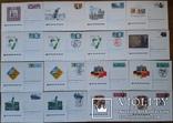 Листівки з оригінальною маркою 1977- 1991рр., 524шт., фото №11
