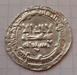 21. Дирхем, Саманиды, Наср б. Ахмад, м.д. Самарканд, 312 г.х. (924-925).