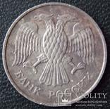 20 рублей 1993 ММД  немагнитная, фото №3