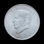 300 Гуарани 1976 4-й срок президента Альфредо Стресснера (Серебро 0.720, 26.6г), Парагвай, фото №3