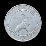 300 Гуарани 1976 4-й срок президента Альфредо Стресснера (Серебро 0.720, 26.6г), Парагвай, фото №2