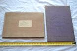 Рукописная карта 1885 года с книгой История Мелитополя 1898 год., фото №3