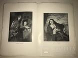 Барон Врангель Искусство Альбом Семенова-Тянь-Шанского, фото №9