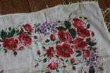 Три платка, фото №11