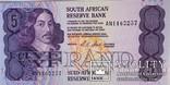 ЮАР 5 ранд 1978-90 гг photo 1