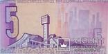 ЮАР 5 ранд 1978-90 гг photo 2