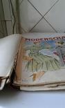 """4 журнала мод ГДР """"Modenschau"""" 50-х годов, фото №2"""