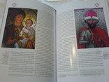 Церковне малярство у галичини 15-18ст photo 3
