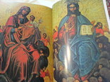 Церковне малярство у галичини 15-18ст photo 4