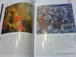 Церковне малярство у галичини 15-18ст photo 7