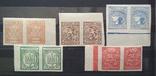 Спарка марки унр шаги 1918 повна серія photo 1