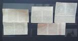 Спарка марки унр шаги 1918 повна серія photo 2