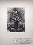 """Ігор Подольчак, офорт, """" Коло Аксініна """", 1989, фото №2"""