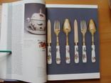 Tafelporzellan und Tischkultur. Столовый фарфор и столовая культура., фото №5