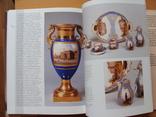 Tafelporzellan und Tischkultur. Столовый фарфор и столовая культура., фото №10