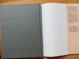 Tafelporzellan und Tischkultur. Столовый фарфор и столовая культура., фото №12