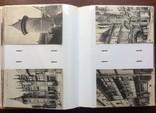 200 старинных видовых открыток Франции в альбоме. Города, архитектура, фото №5