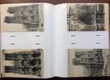 200 старинных видовых открыток Франции в альбоме. Города, архитектура, фото №6