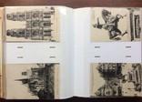 200 старинных видовых открыток Франции в альбоме. Города, архитектура, фото №8