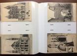 200 старинных видовых открыток Франции в альбоме. Города, архитектура, фото №11