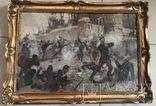 Картина Штыковая Атака, фото №2