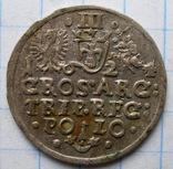 Трояк 1624 г., фото №4