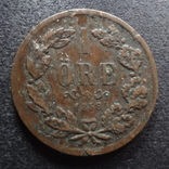 1 эре 1858 Швеция    (П.3.12), фото №3
