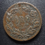 1 эре 1858 Швеция    (П.3.12), фото №4
