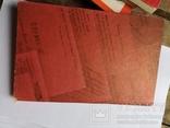 Неизвестная война партизанское движение на Украине книга, фото №9