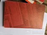Неизвестная война партизанское движение на Украине книга, фото №10