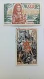 Почтовые марки Франции 1970-х годов, фото №3