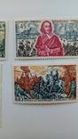 Почтовые марки Франции 1970-х годов, фото №4