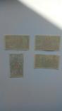 Почтовые марки Франции 1970-х годов, фото №5