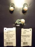 Набор - кольцо и серьги серебро 925 проба Украина, фото №2