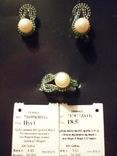 Набор - кольцо и серьги серебро 925 проба Украина, фото №3