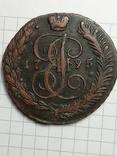 5 копеек 1795 года.АМ photo 1