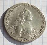 Рубль Екатерины II, 1762ті СПБ,с фотографиями гурта .
