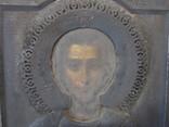 Св. Вл. М. Пантелеймон.Серебро 84* + Бонус., фото №3