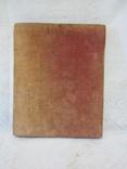 Св. Вл. М. Пантелеймон.Серебро 84* + Бонус., фото №13