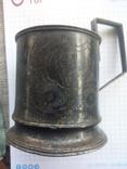 Подстаканник серебряный ,с гравировкой. 104 грамма photo 1