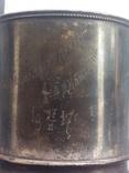 Подстаканник серебряный ,с гравировкой. 104 грамма photo 2