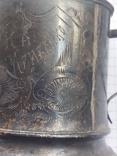 Подстаканник серебряный ,с гравировкой. 104 грамма photo 5