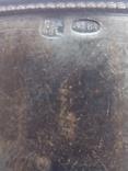 Подстаканник серебряный ,с гравировкой. 104 грамма photo 6