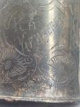 Подстаканник серебряный ,с гравировкой. 104 грамма photo 9