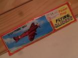 Самолёт-планер Spitfire MK1, фото №2