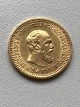 5 рублей 1889 года UNC photo 1