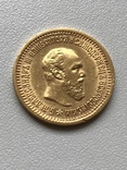5 рублей 1889 года UNC, фото №2