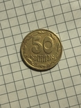 50 копеек 92,95,96 г.г. photo 1